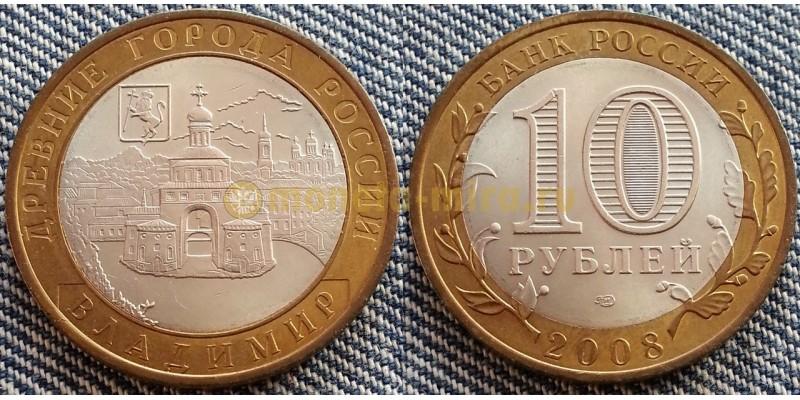10 рублей 2008 г. серия Древние Города - Владимир, СПМД