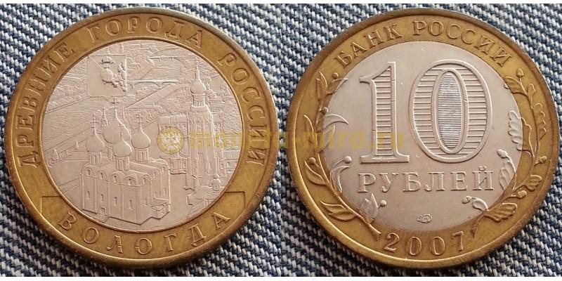 10 рублей 2007 г. серия Древние Города - Вологда, СПМД