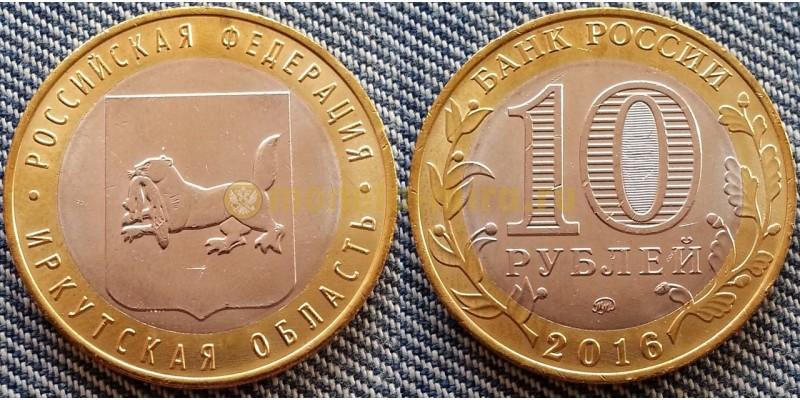 10 рублей биметалл 2016 - Иркутская Область