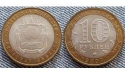 10 рублей биметалл 2007 г. Липецкая Область