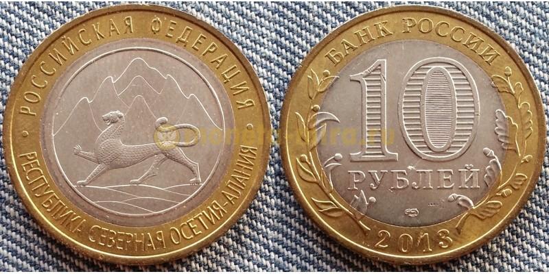 10 рублей биметалл 2013 г. Северная Осетия-Алания