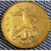 Монетный брак 10 копеек 2014 год - аверс/аверс