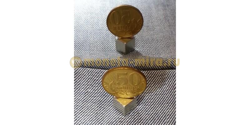 Монетный брак 50 копеек - реверс/реверс