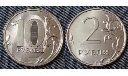 Брак МУЛ реверс 2 рубля - реверс 10 рублей