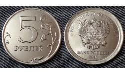 Брак МУЛ Реверс 5 рублей - аверс 2 рубля 2016 года ММД