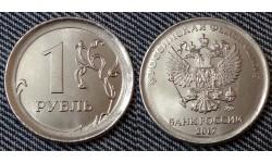 Брак МУЛ аверс 2 рубля 2017 года - реверс 1 рубль ММД