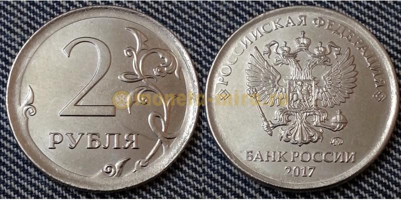 Брак МУЛ аверс 5 рублей 2017 года - реверс 2 рубля ММД
