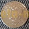 Монетный брак 2 рубля 2017 год - аверс/аверс