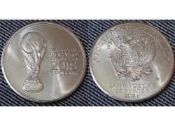 25 рублей 2018 г. Кубок Чемпионата Мира, обычная - второй выпуск