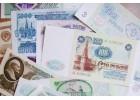 Банкноты СССР и Молодая Россия