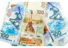 Юбилейные банкноты России