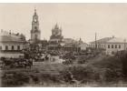 10 рублей Древние Города