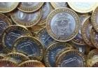 10 рублей Российская Федерация