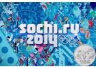 Олимпийские Игры в Сочи 2014