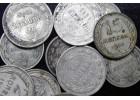 Серебряные монеты СССР и РСФСР