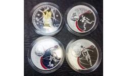 Набор из 4 монет 3 рубля 2018 г.ЧМ по футболу, серебро - третий выпуск