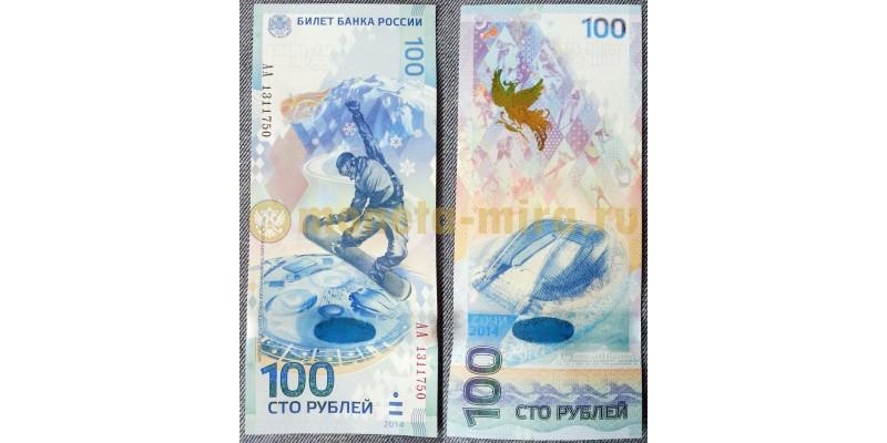 100 рублей 2014 г. Олимпиада в Сочи, серия АА