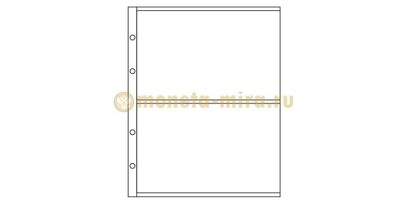 Листы optima для хранения 2-х банкнот