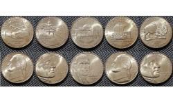 Набор из 5 монет США 2014 г. 5 центов - путешествие на запад