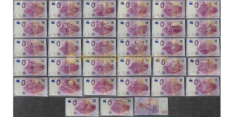 Официальные-подарочные купюры 0 евро к ЧМ 2018 - 32 штуки