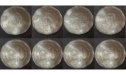 Набор из 4 монет Боливии 2017 г. 2 боливиано - серия тихоокеанская война