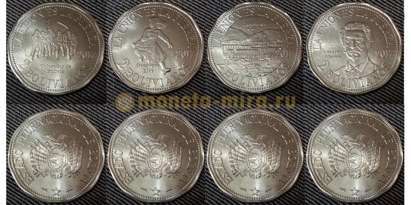 Набор из 4 монет Боливии 2 боливиано 2017 г. Тихоокеанская война