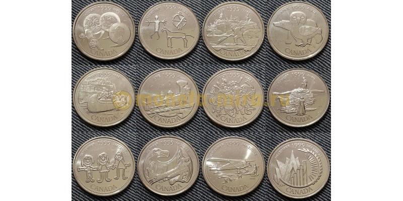 Набор из 12 монет Канады 25 центов 1999 г. серия месяцы