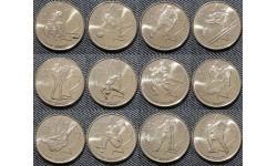 Набор из 12 монет Канады 25 центов 2010 г. серия Олимпиада в Ванкувере