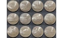 Набор из 12 монет Канады 25 центов 1992 г. серия провинции