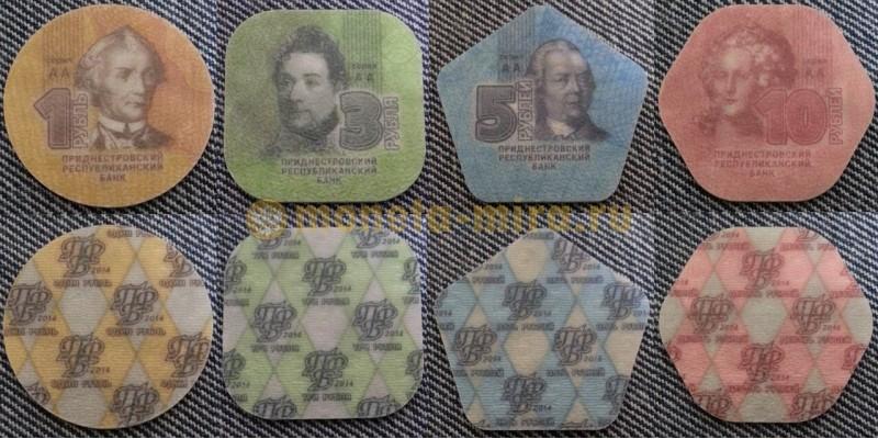 Набор из 4 пластиковых монет ПМР 2014 г. Великие личности