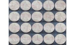 Набор из 18 монет 5 рублей 2014 г. 70 лет победе в ВОВ