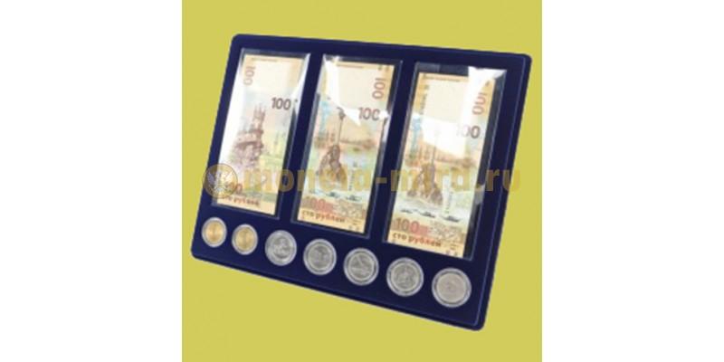 Планшет посвящённый Крыму - для 3 банкнот в чехлах и 7 монет в капсулах
