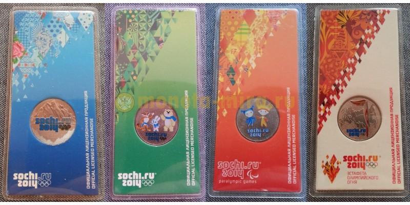 Набор из 4 монет 25 рублей 2011 г. Олимпиада в Сочи 2014 - цветные, в блистере
