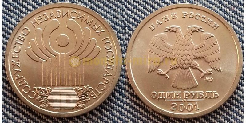 1 рубль 2001 г. Содружество Независимых Государств (СНГ) - VF