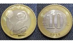 10 юаней 2016 г. год обезьяны, UNC в капсуле