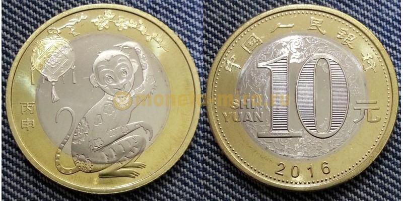 """10 юаней 2016 г. год обезьяны, серия """"восточный гороскоп"""""""