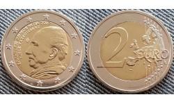 2 евро Греции 2017 г. Никос Казандзакис
