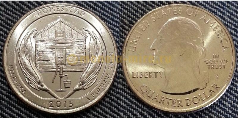 25 центов США 2015 г. Национальный парк Гомстед, №26 двор D