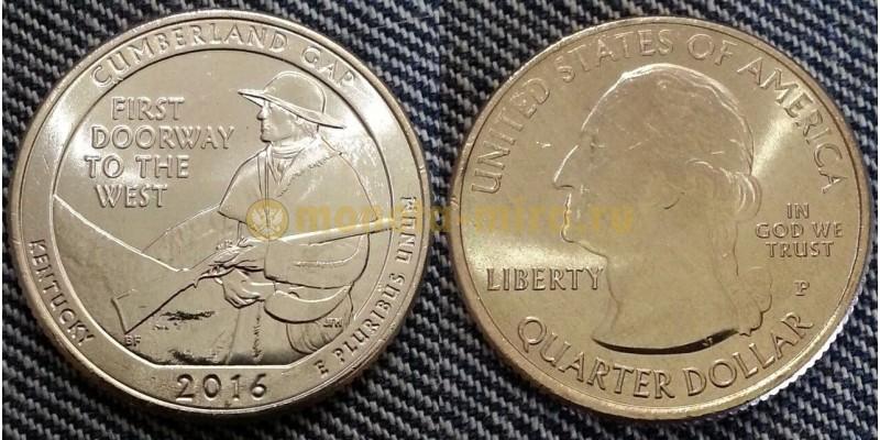 25 центов США 2016 г. Национальный парк Камберленд Гэп, №32 двор D
