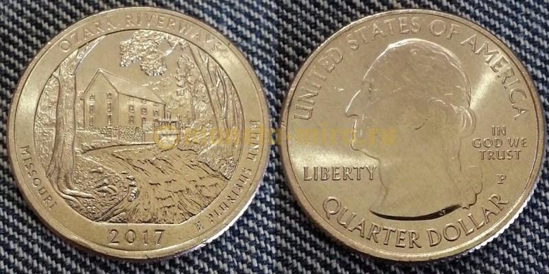 25 центов США 2017 г. Национальный парк Озарк