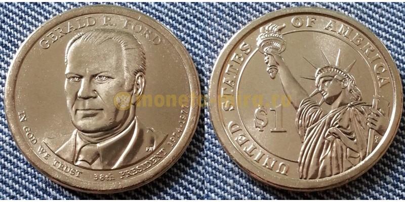 1 доллар США серия: Президенты - Джеральд Форд
