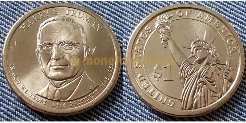 1 доллар США серия: Президенты - Гарри Трумэн
