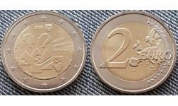 2 евро Португалия 2017 - 150 лет полиции