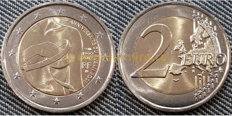 2 евро Франция 2017 - 25 лет символу борьбы с раком груди