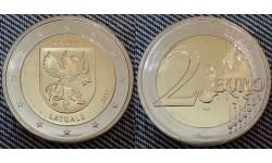 2 евро Латвия 2017 - историко-культурная область Латгале