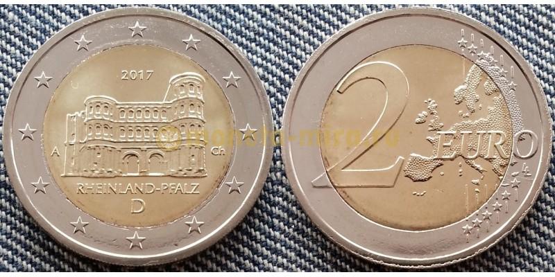 2 евро Германии 2017 г. Рейнланд-Пфальц