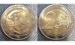 2 евро Португалия 2017 - 150 лет со дня рождения Рауля Брандао