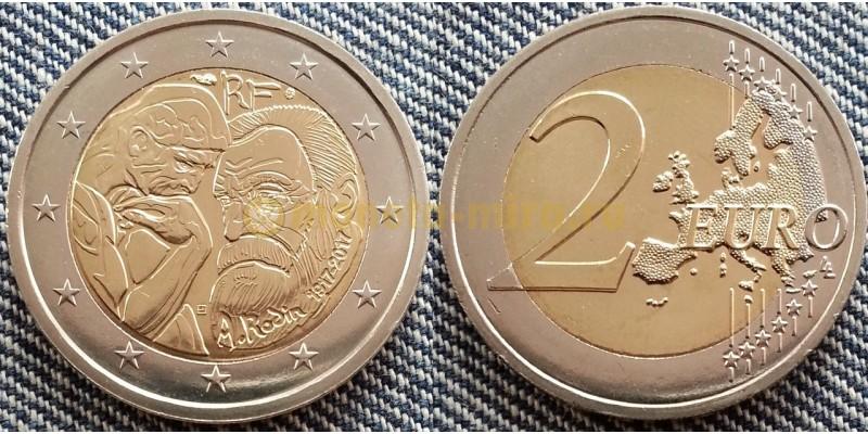 2 евро Франция 2017 - 100 лет со дня смерти Огюста Родена