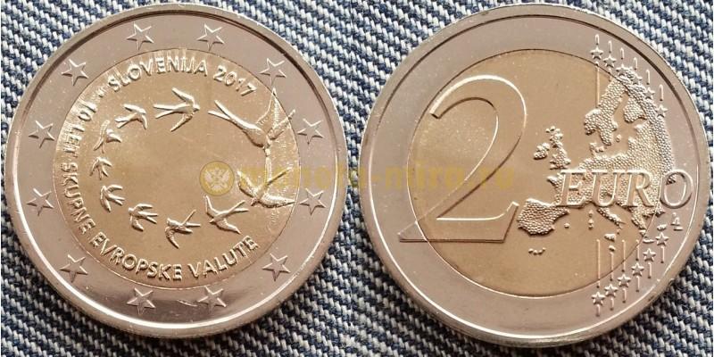 2 евро Словения 2017 - 10 лет введения евро в Словении