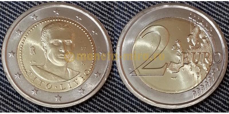 2 евро Италия 2017 - 2000 лет со дня смерти Тита Ливия